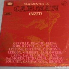 Discos de vinilo: FRAGMENTOS DE CARMEN BIZET, SERIE ETIQUETA DORADA. Lote 278629043