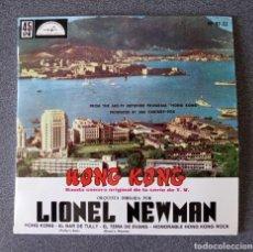 Discos de vinilo: VINILO EP BSO HONG KONG LIONEL NEWMAN. Lote 278643803