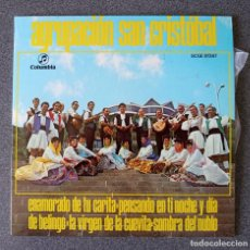 Discos de vinilo: VINILO EP AGRUPACIÓN SAN CRISTOBAL. Lote 278644108