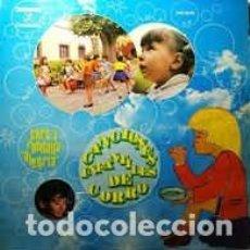 Discos de vinilo: CANCIONES INFANTILES DEL CORRO LP RONDALLA ALEGRÍA COLUMBIA 1970. Lote 278680203
