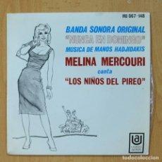 Discos de vinilo: MELINA MERCOURI - NUNCA EN DOMINGO - EP. Lote 278692058