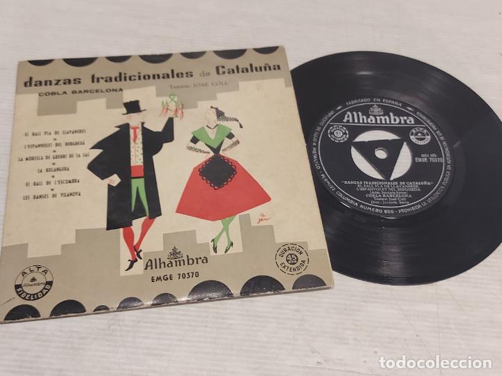 COBLA BARCELONA / DANZAS TRADICIONALES DE CATALUÑA / EP-ALHAMBRA-1957 / MBC. ***/*** (Música - Discos de Vinilo - EPs - Country y Folk)