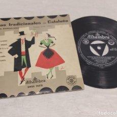 Discos de vinilo: COBLA BARCELONA / DANZAS TRADICIONALES DE CATALUÑA / EP-ALHAMBRA-1957 / MBC. ***/***. Lote 278693753