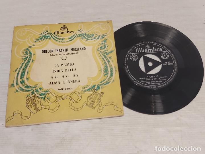 ORFEÓN INFANTIL MEXICANO / LA BAMBA + 3 / EP - ALHAMBRA-AÑOS 50 / MBC. ***/*** (Música - Discos de Vinilo - EPs - Grupos y Solistas de latinoamérica)