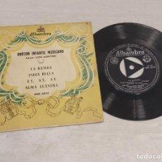 Discos de vinilo: ORFEÓN INFANTIL MEXICANO / LA BAMBA + 3 / EP - ALHAMBRA-AÑOS 50 / MBC. ***/***. Lote 278694638