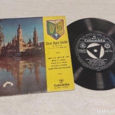 Discos de vinilo: CORAL SANTA CECILIA DE ZARAGOZA / HIMNO A LA VIRGEN + 4 / EP-COLUMBIA-1960 / MBC. ***/***. Lote 278756538