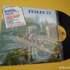 Discos de vinilo: LP ITALIA '77 - THE STUDIO GROUP - SPAIN - ND -1091 (EX/EX) 3. Lote 278757193