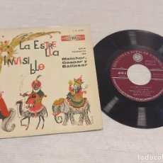 Discos de vinilo: DISCO-CÓMIC / LA ESTRELLA INVISIBLE / EP-DISCO MAGAZINE-1960 / MBC. ***/***. Lote 278768203