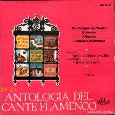 Discos de vinilo: ANTOLOGIA DEL CANTE FLAMENCO - JARRITO Y PERICON DE CADIZ - GUITARRA PERICO EL DEL LUNAR RF-4936. Lote 278795448