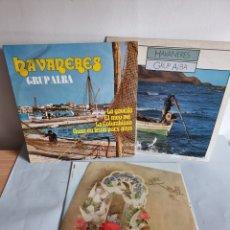 Discos de vinilo: GRUP ALBA, HABANERAS. Lote 278808148