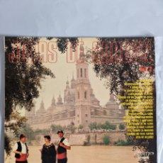 Discos de vinilo: JOTAS DE ARAGON. Lote 278816788