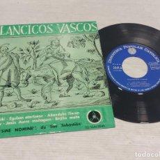 Discos de vinilo: CORAL SINE NOMINE DE SAN SEBASTIÁN / VILLANCICOS VASCOS / EP-PAX-1965 / MBC. ***/***. Lote 278822488