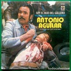 """Discos de vinilo: ANTONIO AGUILAR """"CON EL MARIACHI """"ORO Y PLATA"""" DE JOSÉ CHÁVEZ* – SOY EL HIJO DEL GALLERO, VINILO.. Lote 278840488"""