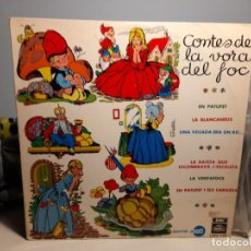 Discos de vinilo: LP CONTES A LA VORA DEL FOC ( MESTRE J. CASAS AUGE) : PATUFET, BLANCANEUS, VENTAFOCS, LA RATETA, ETC. Lote 278844618