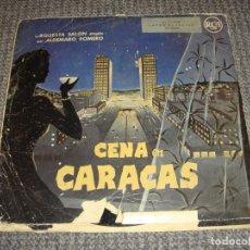 Discos de vinilo: ORQUESTA DE SALON DIRIGIDA POR ALDEMARO ROMERO - CENA EN CARACAS - LP. Lote 278886103
