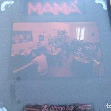 Discos de vinilo: MAMA EL ULTIMO BAR LP CON INSERTO ¡¡PRECINTADO¡¡. Lote 278924813