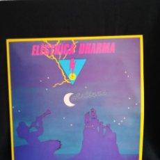 Discos de vinilo: LP ELECTRICA DHARMA - CATALLUNA 1983 EXCELENTE, COMO NUEVO ROCK PROGRESIVO. Lote 278926258