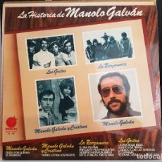 Discos de vinilo: *MANOLO GALVÁN - LA HISTORIA DE MANOLO GALVÁN - LP AÑO 1975 - LEER DESCRIPCIÓN. Lote 278927143