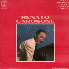 Discos de vinilo: RENATO CAROSONE - SERIE GIGANTES DE LA CANCION VOL. 8 / LP EMI 1970 / BUEN ESTADO RF-9935. Lote 278940293