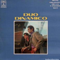Discos de vinilo: DUO DINAMICO - SERIE GIGANTES DE LA CANCION VOL. 10 / LP EMI ODEON 1970 / BUEN ESTADO RF-9942. Lote 278940938