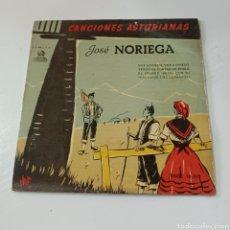 Discos de vinilo: JOSE NORIEGA - CANCIONES ASTURIANAS. Lote 278955178