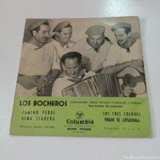 Discos de vinilo: LOS BOCHEROS - CAMINO VERDE, ALMA LLANERA, LOS TRES COLORES, VIRGEN DE COVADONGA. Lote 278964968