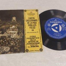 Discos de vinilo: CANTOS GREGORIANOS DE LA MISA PARA LOS FIELES III / EP - COLUMBIA-1959 / MBC. ***/***. Lote 278971858
