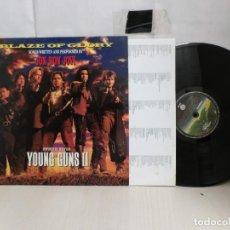 Discos de vinilo: JO BON JOVI--BLAZE OF GLORY--YOUNG GUNS II-VERTIGO--MADRID- POLYGRAM- 1990-. Lote 279345368