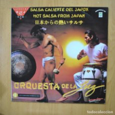 Discos de vinilo: ORQUESTA DE LA LUZ - SALSA CALIENTE DEL JAPO - LP. Lote 279364828