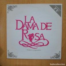 Discos de vinilo: VARIOS - LA DAMA DE ROSA - LP. Lote 279365358