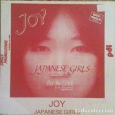Discos de vinilo: JOY (9) – JAPANESE GIRLS. Lote 279368043