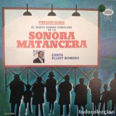 Discos de vinilo: LA SONORA MATANCERA CANTA ELLIOT ROMERO – PRESENTANDO EL NUEVO SONIDO FABULOSO, VINILO, LP. Lote 279383793