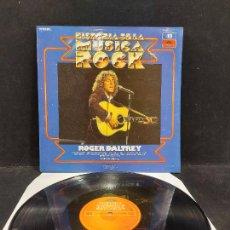 Discos de vinilo: ROGER DALTREY / HISTORIA DE LA MÚSICA ROCK / 43 / LP - POLYDOR-1982 / MBC. ***/***. Lote 279392308
