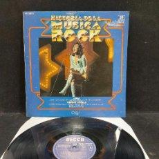 Discos de vinilo: LULU - TOMMY STEELE / HISTORIA DE LA MÚSICA ROCK / 39 / LP - DECCA-1982 / MBC. ***/***. Lote 279403113