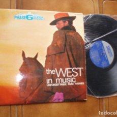 Discos de vinilo: DISCO LP. Lote 279404063
