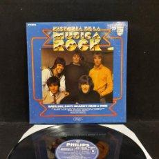 Discos de vinilo: DAVE DEE, DOZY, BEACKY, MICK & TICH / HISTORIA DE LA MÚSICA ROCK / 23 / LP-PHILIPS-1982/MBC.***/***. Lote 279404378