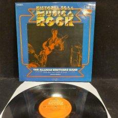 Discos de vinilo: THE ALLMAN BROTHERS BAND / HISTORIA DE LA MÚSICA ROCK / 18 / LP-POLYDOR- 1982 / MBC.***/***. Lote 279405568