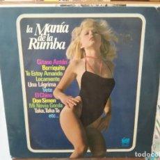 Discos de vinilo: RUMBAS - LA MANÍA DE LA RUMBA - GITANO ANTÓN, BORRIQUITO, UNA LÁGRIMA, ... - LP SELLO GRAMUSIC 1978. Lote 279405753
