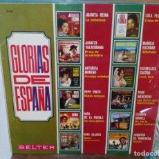 Discos de vinilo: GLORIAS DE ESPAÑA - JUANITA REINA, ANTOÑITA MORENO, PEPE BLANCO, ... - LP. BELTER 1967. Lote 279406328