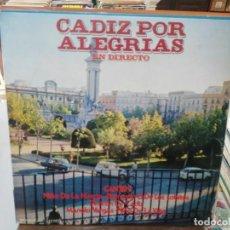 Discos de vinilo: CÁDIZ POR ALEGRÍAS - NIÑO DE LA HUERTA, EL DE LOS LOBITOS, PERICÓN DE CÁDIZ, .. - LP. MOVIEPLAY 1972. Lote 279406693