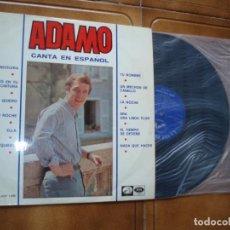 Discos de vinilo: DISCO LP. Lote 279415258