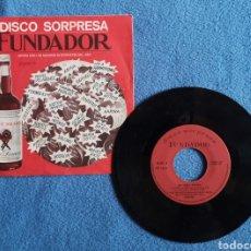 Discos de vinilo: ROSALIA - IDISCO SORPRESA FUNDADOR - IGUAL QUE YO - SI LLEGARA EL AMOR. Lote 279427933