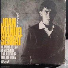 Discos de vinilo: *JOAN MANUEL SERRAT - UNA GUITARRA / LA MORT DE L'AVI + 2 - EP AÑO 1965 - LEER DESCRIPCIÓN. Lote 279444463