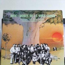 "Discos de vinilo: RAR 2 LP'S 33"" & LIBRO. DIES I HORES DE LA NOVA CANÇO. CARPETA DOBLE.. Lote 279453903"