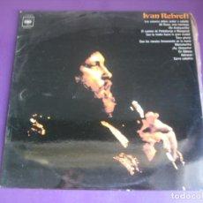 Discos de vinilo: IVAN REBROFF - LP CBS 1972 - COUNTRY FOLK RUSIA - SIN APENAS USO. Lote 279510658
