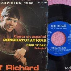 Discos de vinilo: SINGLE CLIFF RICHARD - CONGRATULATIONS - PL 63191 - SPAIN PRESS (VG/EX++) EUROVISION 1968. Lote 279519033