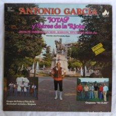 Discos de vinilo: LP VINILO ANTONIO GARCÍA, JOTAS Y AIRES DE LA RIOJA, ORQUESTA EL CLAN, 1978. Lote 279577373