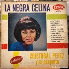 Discos de vinilo: LP COLOMBIANO DE CRISTÓBAL PÉREZ Y SU CONJUNTO AÑO 1965. Lote 280125613