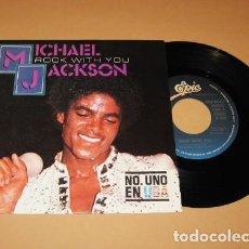 Discos de vinilo: MICHAEL JACKSON - ROCK WHIT YOU / TRABAJANDO DIA Y NOCHE - SINGLE - 1979. Lote 280128663