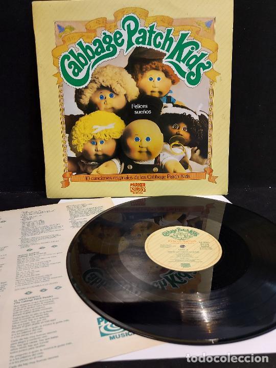 CABBAGE PATCH KIDS / FELICES SUEÑOS / LP - PARKER MUSICA-1984 / MBC. ***/*** LETRAS (Música - Discos - LPs Vinilo - Música Infantil)